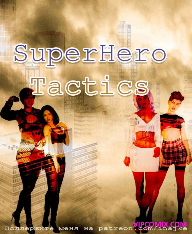 SuperHero Tactics