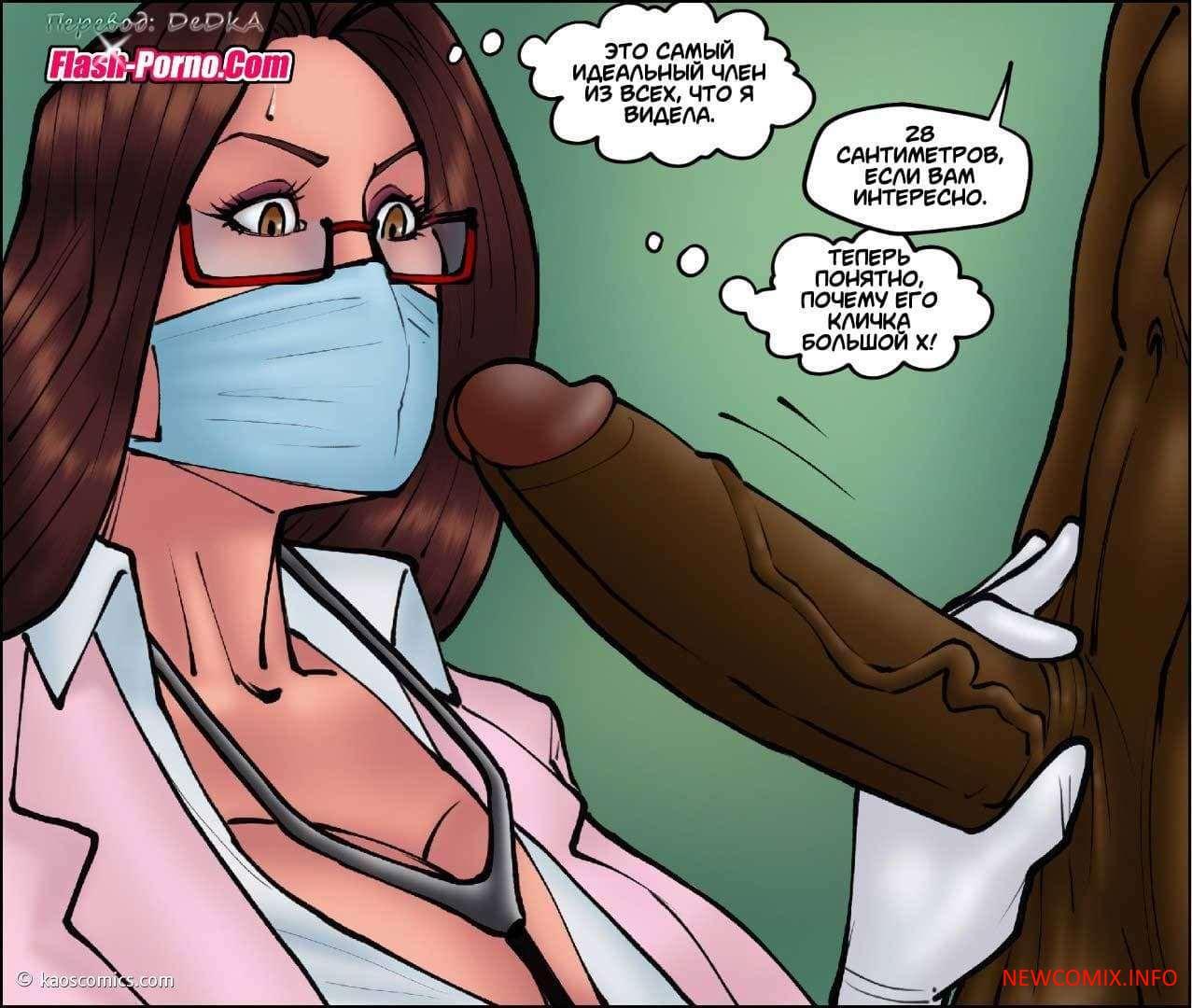 Доктор проститутка проститутки новоорск