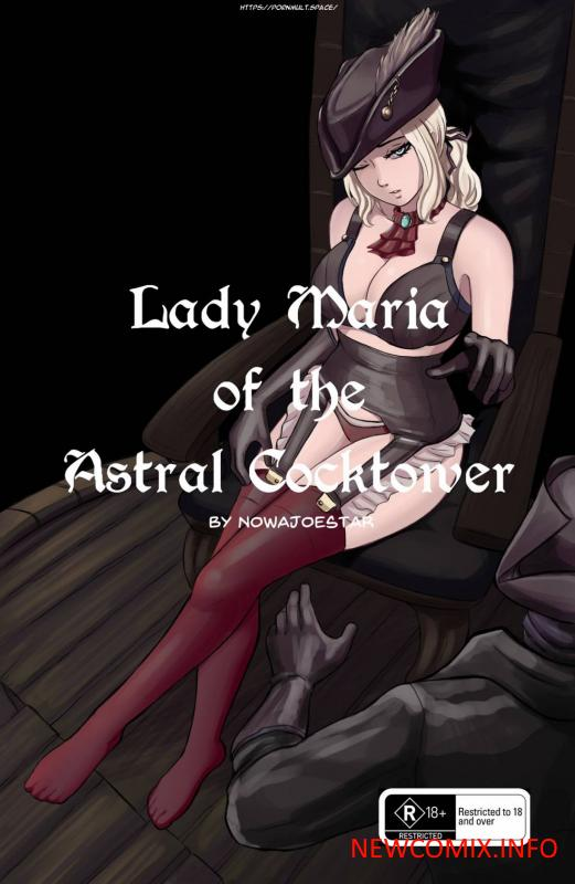 Lady Maria from Astral Cock Tower ( + Dark Souls bonus )